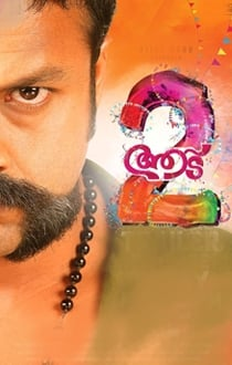 Aadu 2 Movie Review