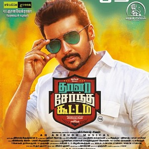 TSK not to be screened in these two prime theatres!