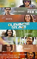 bangalore naatkal Movie Release Expectation
