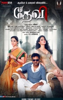 devi Movie Release Expectation