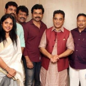 Nadigar Sangam Members Meet Kamal Haasan On His Birthday