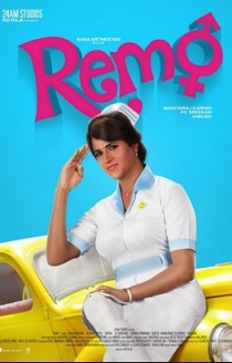 remo Movie Release Expectation