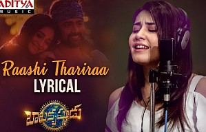 Balakrishnudu - Raashi Thariraa Lyrical - Song