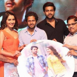 Tholi Prema Movie Audio Launch