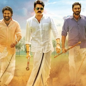 Katamarayudu Telugu movie photos
