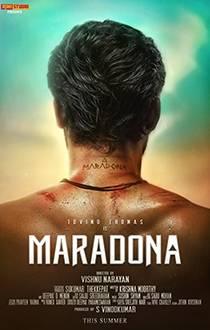 Maradona Movie Review