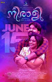 Neerali Movie Review