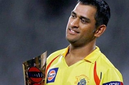 CSK coach reveals MSD never practices keeping drills