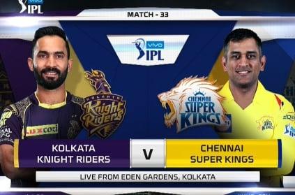 IPL 2018, KKR vs CSK: Toss & Playing XI