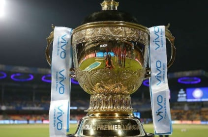 IPL 2019 tentative date is here