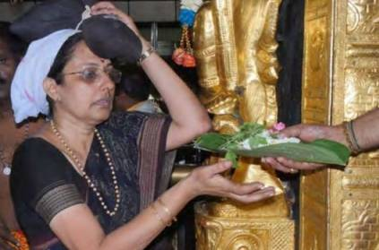 SC refuses urgent hearing on a review petition filed SabarimalaVerdict