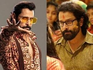 Ajay Gnanamuthu's word about Vikram's Cobra - Excitement Overloaded! Check it out