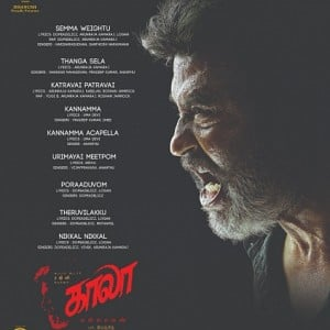 Kaala music album - Release time here!