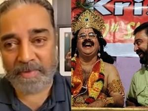 Kamal almost in tears - Recollects these amazing moments with Crazy Mohan! Watch