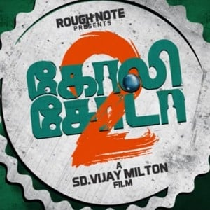 Goli Soda 2 | Official Trailer