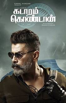 Kadaram Kondan Tamil Movie Review